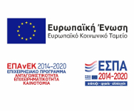 Espa banner 2014-2020